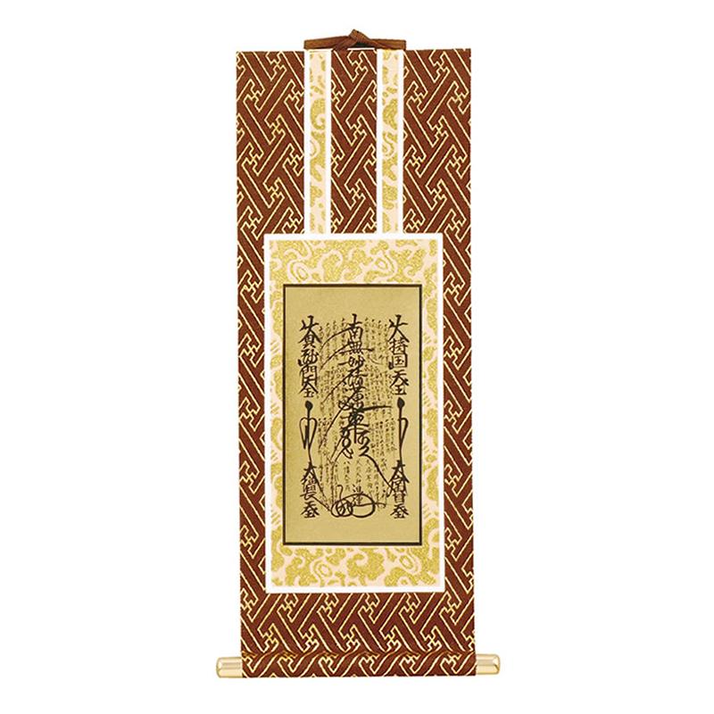 曼荼羅(茶表装/金地面)