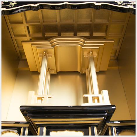 天井部のアップ写真
