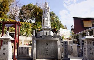泰聖寺 永代供養墓