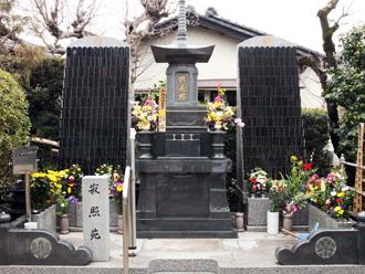 taishunji_haka